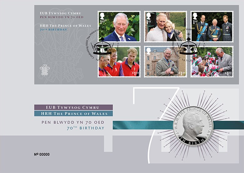 Royal Mail Prince Charles 70th coin pack envelope