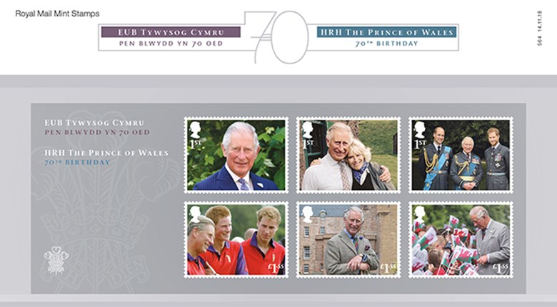 Royal Mail Prince Charles 70th First Day Cover